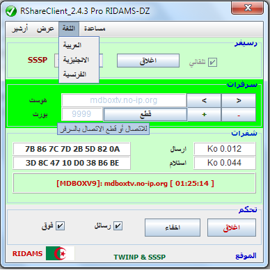 rshare 2.7.3