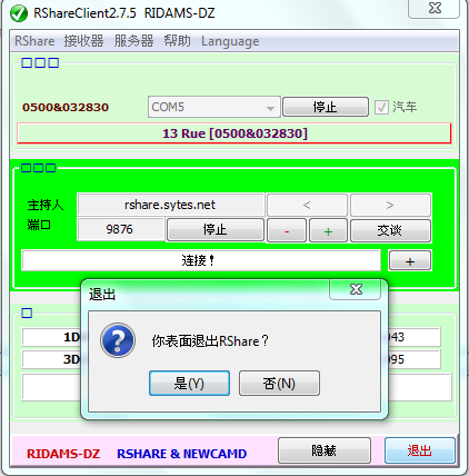 rshareclient.2.7.5 final